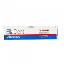 Product thumb elladent perio 020 paste