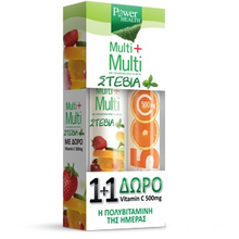 Product thumb power multi stevia