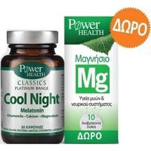 Product thumb classics cool night 30caps doro magnesium 10cap