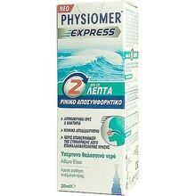 Product thumb physiomer express