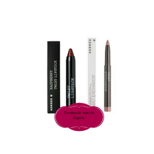 Product thumb korres set twist shadow and lipstick
