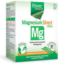 Product thumb power magnesium direct350