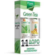 Product thumb power green tea kai ananas