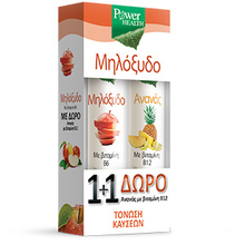 Product thumb power miloxido kai ananas