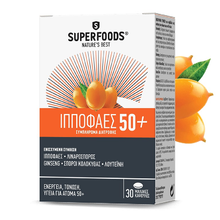 Product thumb superfoods ippofaes 50