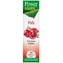 Product thumb power health rodi