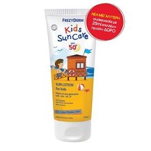 Product thumb frezy kids sun care new