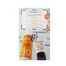Product thumb korres sun set spf30
