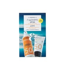Product thumb korres sun set spf50