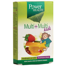 Product thumb power multi multi kids