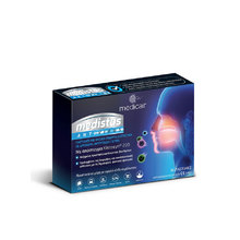 Product thumb medistus antivirus