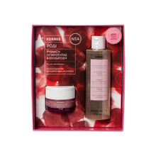 Product thumb korres set rodi kai lotion