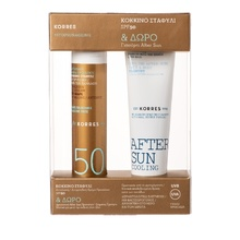 Product thumb korres red grape spf50 cool gel