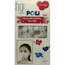 Product thumb poli mask girl 6 9