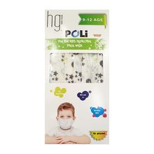 Product thumb poli mask boy 9 12