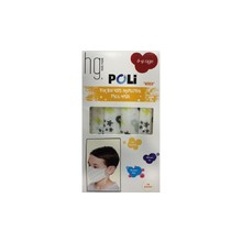 Product thumb poli mask boy 6 9