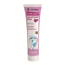 Product thumb frezyderm senstiteeth first toothpaste