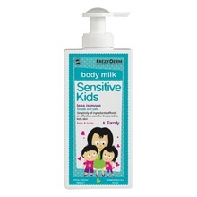 Product thumb sensitive kids body milk