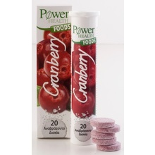 Product thumb cranberry3