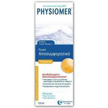 Product thumb physiomer hypertonic