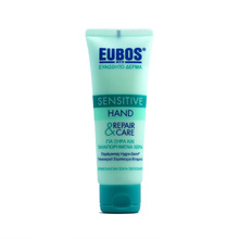 Product thumb sensitive hand   repair care