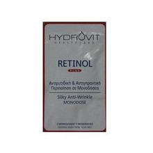 Product thumb retinol plus