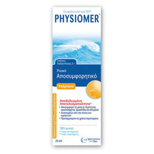 Product thumb physiomer hypertonic pocket