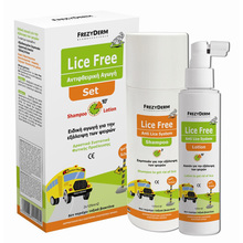 Product thumb lice free set key