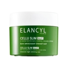 Product thumb elamcyl celluslim night