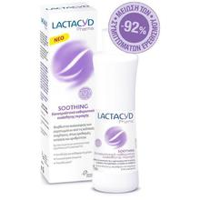Product thumb lactacyd soothing