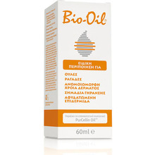 Product thumb bio oil