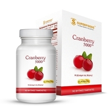 Product thumb cranberry 5000 superfood