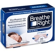 Product thumb breath right 30tainies