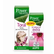 Product thumb power toral echinacea onpack