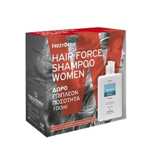 Product thumb frezy hair force women promo