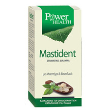 Product thumb power mastident stomatiko