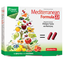Product thumb power health mediterranean formula
