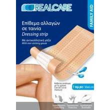 Product thumb real care epithema allgon se tainia family aid