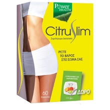 Product thumb power citruslim