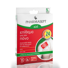 Product thumb pharmasept pain patch 5pcs