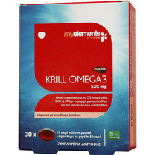 Product thumb my elements krill