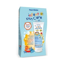 Product thumb frezyderm infant sun care paketo