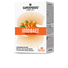 Product thumb superfoods ippofaes